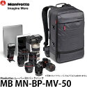 《6月30日発売予定》【送料無料】マンフロットMBMN-BP-MV-50Manhattanムーバー50バックパック[一眼レフ+70-200mmF2.8対応/ノートPC収納対応/レインカバー付/カメラバッグ/MBMNBPMV50/Manfrotto]【予約】