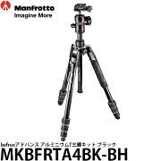 マンフロット MKBFRTA4BK-BH