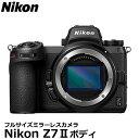 【送料無料】 ニコン Nikon Z7IIボディ フルサイズミラーレスカメラ [有効画素数4575万画素 電子ビューファインダー タッチパネル Zマウント]の画像