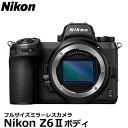 【送料無料】 ニコン Nikon Z6IIボディ フルサイズミラーレスカメラ [有効画素数2450万画素 タッチパネル 電子ビューファインダー Zマウント]の画像