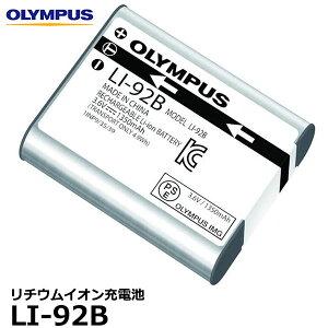 オリンパスLI-92Bリチウムイオン充電池[OLYMPUSSTYLUSSH-2/SH-1対応LI-90B後継品]