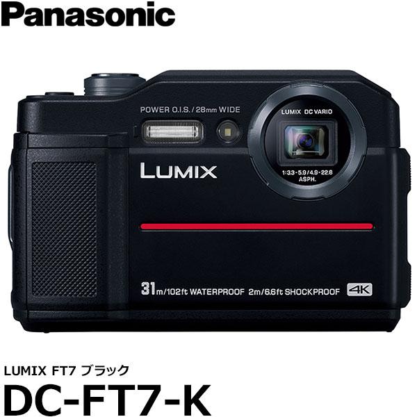 デジタルカメラ, コンパクトデジタルカメラ  DC-FT7-K LUMIX FT7 20404.64KPHOTOPanasonic