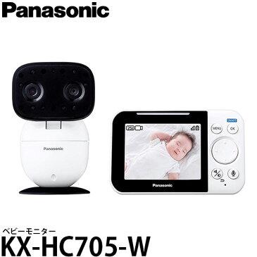 【送料無料】 パナソニック KX-HC705-W ベビーモニター [赤ちゃん見守り/遠隔監視カメラ/おやすみ音搭載/子守唄/暗視機能付き] ※欠品:納期未定(3/6現在)