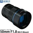 【送料無料】 SIRUI SR-MEK7M 50mm F1....