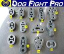 DOG FIGHT PRO 強化マフラーブッシュ【9番】90度ツイスト型
