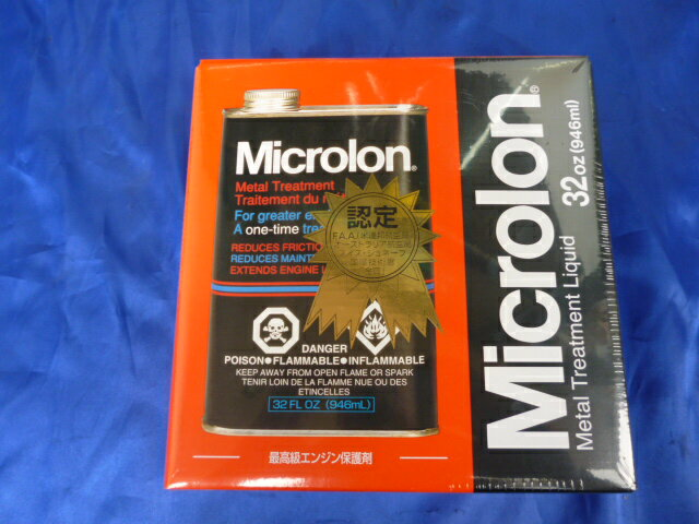 【高い素材】送料無料!(離島除く)Microlon(マイクロロン)メタルトリートメント リキッド 8oz 正規品 エンジントリートメント 8オンス