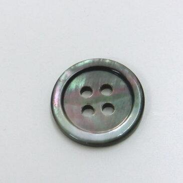 貝ボタン 黒蝶 15mm 4穴 1個単位 服飾資材 手芸 シルバー系の深みのある光沢の 貝ボタン 天然貝 ジャケット袖口ボタン【日本製】【シープドリームズ】
