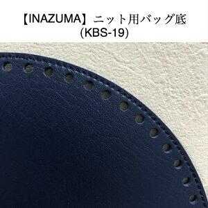 INAZUMAKBS-19