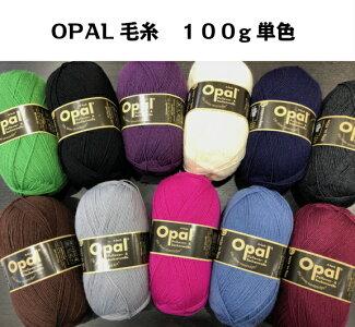 KFSopal100g単色