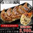 ≪本州限定送料無料≫王さんの手包みジャンボ餃子30個(ぎょうざ・ギョーザ)【楽ギフ_のし】
