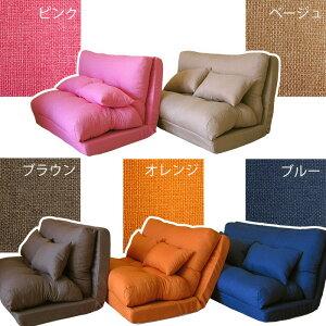 ふっくらとした座り心地マルチに対応5色からセレクト♪