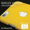 iPhone6/6s用シェリーカバー