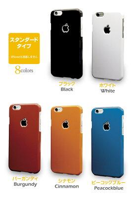 iPhone6用シェリーカバー