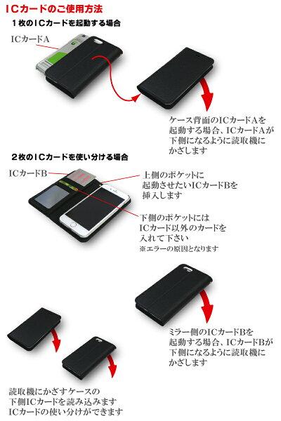 iPhone6/6sケースノートブックタイプ