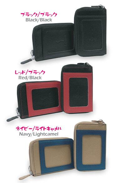 アイクレバーファスナーポケット付き単パスケース3