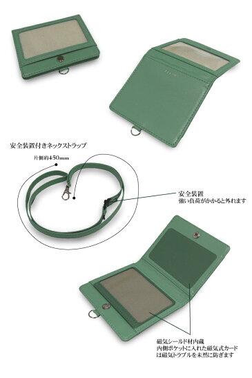 磁気シールドIDケース