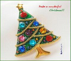 とってもカラフルで綺麗なツリーです♪【クリスマスフェア!】夢いっぱい♪Xmasツリー 帯留め