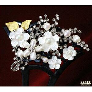 Éventail de filigrane de grande taille * Fleur de coquille naturelle * Perle de livre Akoya Kanzashi W [Ornement de cheveux de style japonais, type d'abeille, magnifique]