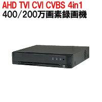 防犯カメラ用録画機   防犯カメラ 監視カメラ 遠隔監視 スマホ HDMI 1TB DDNS 130万画素 220万画素 ハイビジョン 16ch DVR 高画質 スマートフォン BNC レコーダー アナログカメラ AHD CVI TVI CVBS 安心の3年保証 SHDVR-HK7216-K1