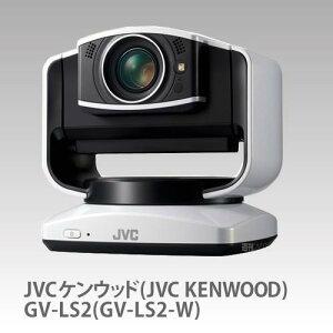 GV-LS2 JVCケンウッド ライブストリーミングカメラ