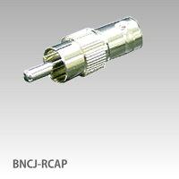 映像機器用パーツBNCJ-RCAP変換コネクタ