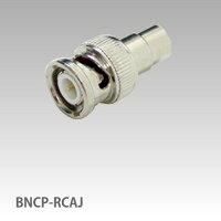 映像機器用パーツBNCP-RCAJ変換コネクタ