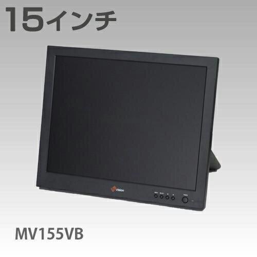 MV155VB 15インチ 4:3画面 省スペース 監視モニター 壁掛け