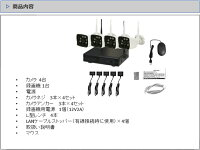 WiFi130万画素万画素ワイヤレスカメラ4台セットキャッチ13