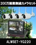 SDカード録画式200万画素屋外用赤外線カメラITR-HD2200