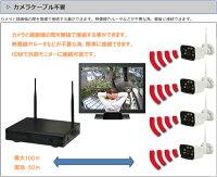 WiFi130万画素万画素ワイヤレスカメラ4台セットキャッチ05