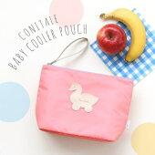 【ピンク】ベイビー保冷ポーチマザーズバッグママバッグクーラーポーチ保冷バッグランチポーチお弁当離乳食果物クーラーボックス収納軽い軽量中身おやつ