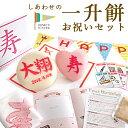 【徳山物産】 大阪鶴橋トック 100g×20袋