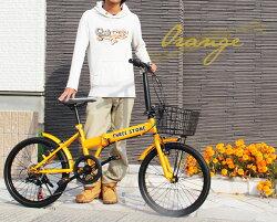 折りたたみ自転車ノーパンク自転車カゴ付き20インチちょっとしたお買い物に便利シマノ社製6段ギア搭載折り畳み自転車折畳自転車AIJYUCYCLE【AJ-05】