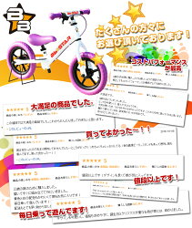 子供用自転車バランスバイクBb★STARペダルなし自転車ランニングバイクトレーニングバイクキッズバイクおもちゃ乗用玩具子供幼児子供自転車プレゼントに最適BB★STAR