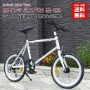 自転車 ミニベロ 20インチ シマノ6段変速 クロスバイク ...