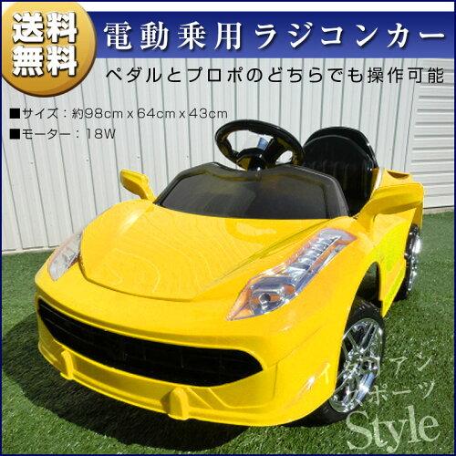 乗用ラジコン イタリア スポーツカー ペダルとプロポで操作可能な電動ラジ...
