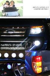 乗用ラジコンフォードレンジャースタンダードモデルFORDRANGER超大型二人乗り可Wモーター正規ライセンス品のハイクオリティペダルとプロポで操作可能な電動ラジコンカー乗用玩具子供が乗れるラジコンカー[ラジコンフォードスタンダード]