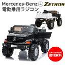 <NEW!>電動乗り物玩具 メルセデス・ベンツ トラック ゼ...