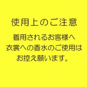 黒留袖レンタルフルセット「鶴のし梅花々」a185