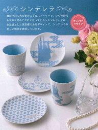 【ポイント倍々セール】DISNEY「シンデレラ 小皿セット」【3017-014】【テーブルウェア】【NABEYOSHI/RINGBELL】結婚式・二次会・お祝い・お返しのギフトに。ここでしか買えないオリジナルデザイン