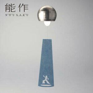 Nousaku विंड चाइम्स मिरर बॉल ब्रास [Nousaku 101450] [thxgd_18] [मदर्स डे 10 गुना बिक्री] [10 गुना अंक ch