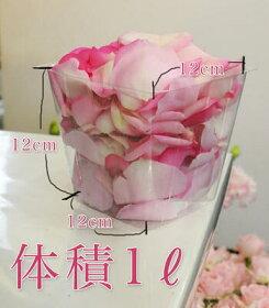 生花バラフラワーシャワー