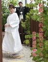 【k006】和装/白無垢/上質のお着物を格安で!和装の挙式に必要なのもが全て揃った安心レンタル...