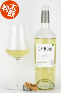 カモミ ソーヴィニヨンブラン ナパヴァレー Ca'Momi Sauvignon Blanc Napa Valley カリフォルニアワイン ナパバレー 白ワイン