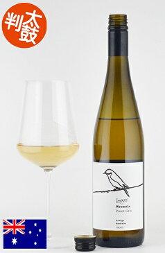 """オレンジワイン ローガン・ワインズ """"ウィマーラ"""" ピノグリ ニューサウスウェールズ オーストラリア ワイン"""