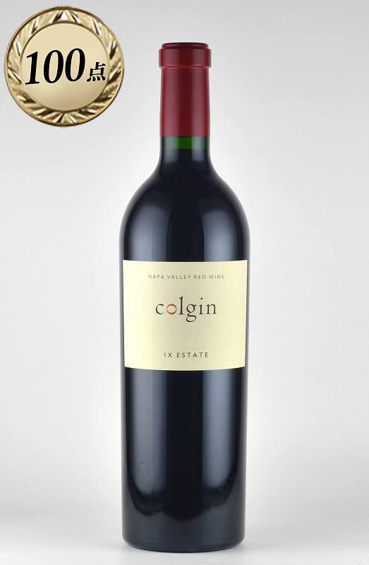 ワイン, 赤ワイン WA100 IX 2015