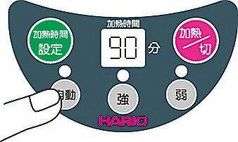 HARIOハリオマイコン煎じ器3煎じ薬HMJ3-1000W