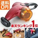掃除機 サイクロン サイクロン掃除機 サイクロンクリーナー 小さいボディに超強力吸引力 掃除機...
