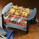 【正規品】焼き鳥器 家飲み 焼き鳥焼き器 やきとりコンロ 電気コンロ 電気焼き鳥器 NEWやきとり屋 ...