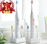 電動歯ブラシ 音波歯ブラシ 送料無料 スマートソニック プラス Smart Sonic +Plus 電動歯ぶらし 歯磨き はみがき 歯みがき音波歯ぶらし 電動はぶらし ハブラシ プレゼント ギフト MIKARIKA ギフト